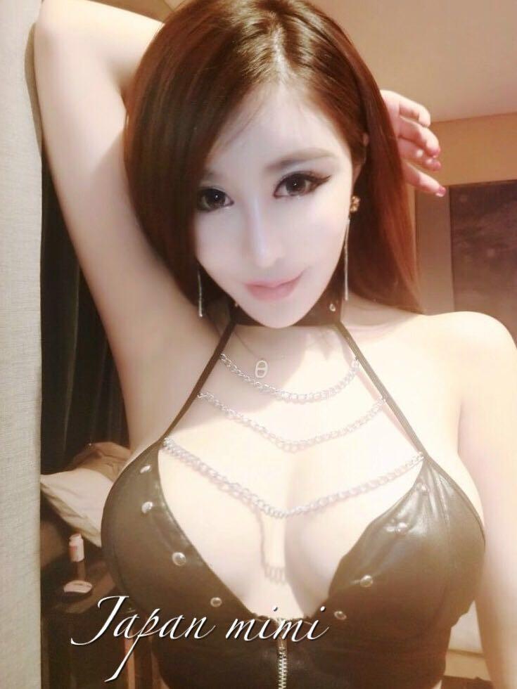 erotische massage kiel japan erotische massage